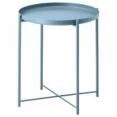ГЛАДОМ Стол сервировочный, синий, 45x53 см
