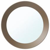 ЛАНГЕСУНД Зеркало, бежевый, 25 см